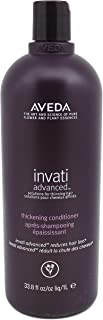 Aveda Invati Advanced Thickening Conditioner 33.8 oz
