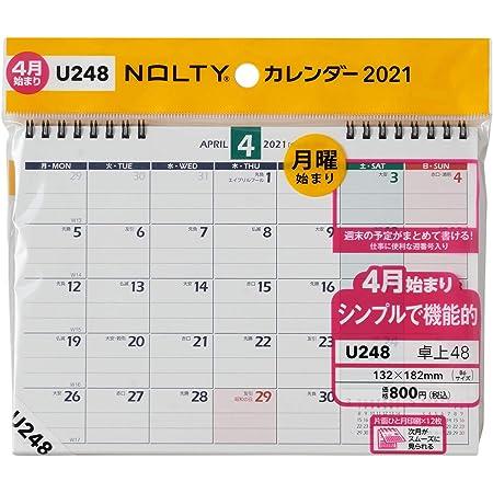 能率 NOLTY カレンダー 2021年 4月始まり B6 卓上 48 U248 ([カレンダー])