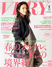 VERY ~ Japanese Fashion Magazine APRIL 2015 Issue [JAPANESE EDITION] APR 4