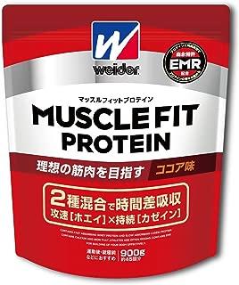 ウイダー マッスルフィットプロテイン ココア味 900g (約45回分) ホエイ・カゼイン 2種混合ハイブリッドプロテイン 特許成分EMR配合