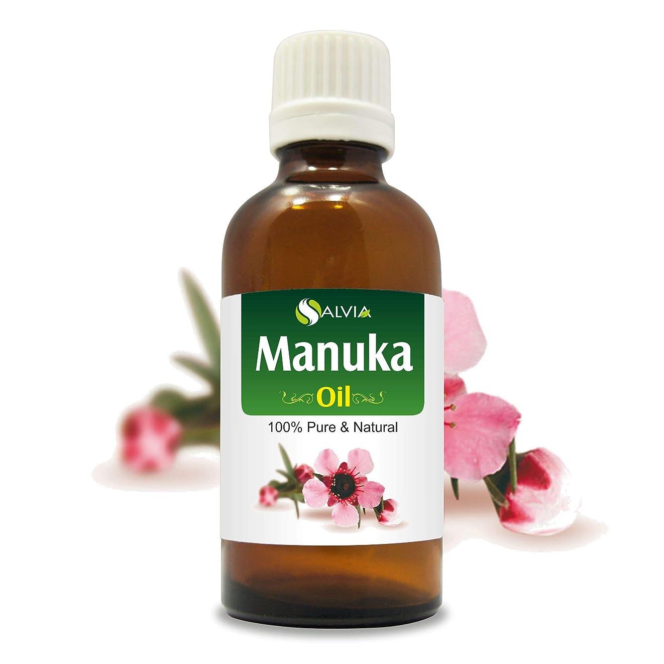 アンソロジー悪い散らすManuka Oil (Leptospermum scoparium) 100% Natural Pure Undiluted Uncut Essential Oil 100ml