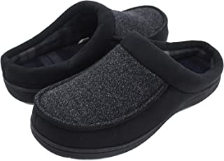Men's Memory Foam Arch Support Moccasin Slippers Slip-On Clog Shoes Indoor Outdoor