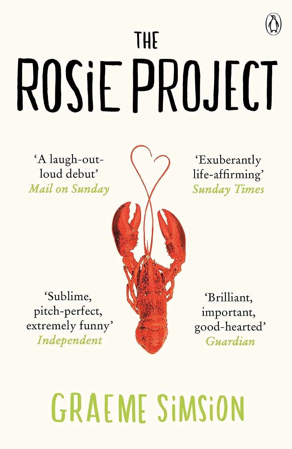 系統的下品私たちのものThe Rosie Project