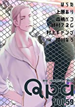 Qpa vol.59 シリアス [雑誌]