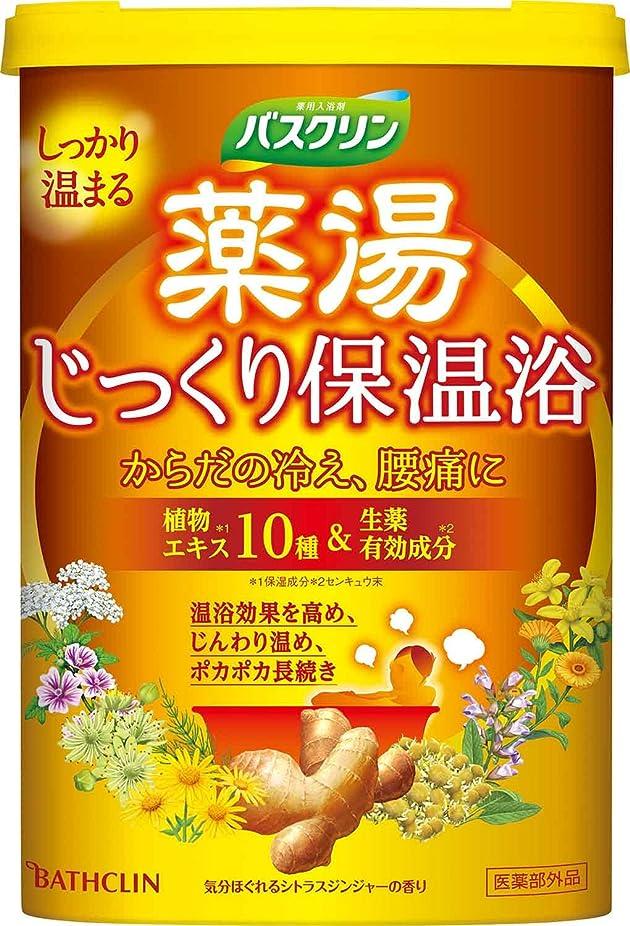 予約鰐落とし穴【医薬部外品】バスクリン 薬湯じっくり保温浴600g入浴剤