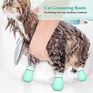 CSDmeewin 4個入り 猫用カバー 引っかき防止 猫靴 猫手袋 足ブーツ 保護カバー お風呂・爪切り・注射 病院や移動時に便利 調節可能