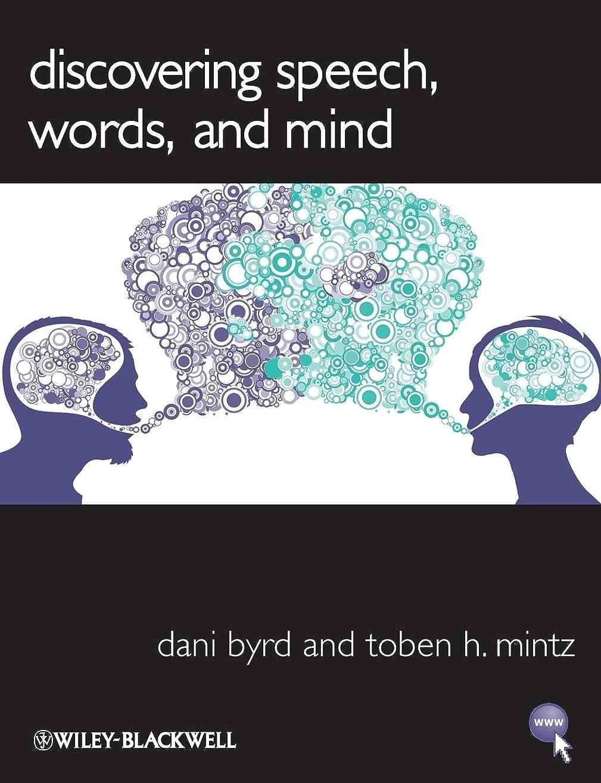 うがいスープハイライトDiscovering Speech, Words, and Mind