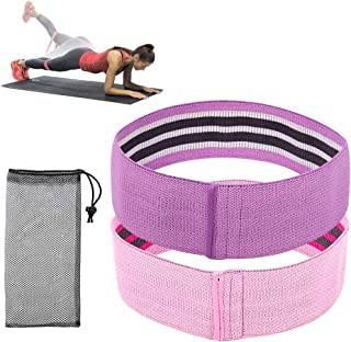 CEREALY Exercise Resistance Bands for Legs and Hip Fabric Non-Slip Fitness Booty Bands for Home Fitness, Yoga, Pilates