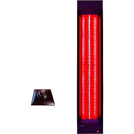 Sawo wellenf/örmige R/ückenlehne mit Infrarot-Panel 505-IR-D aus Zedernholz