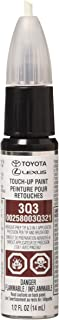 Genuine Toyota 00258-003Q3-21 Red Pearl Touch-Up Paint Pen (.44 fl oz, 13 ml)