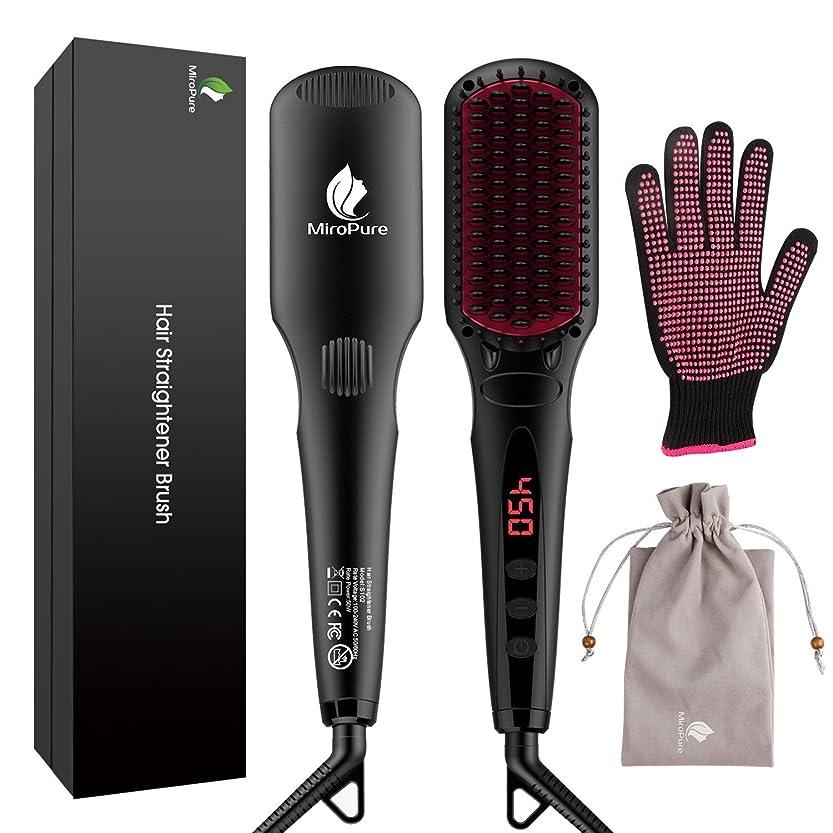 倉庫波類推MiroPure 2 in 1 Ionic Hair Straightener Brush ヘアストレートヘアブラシ with Heat Resistant Glove and Temperature Lock Function (並行輸入品)