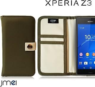 XPERIA Z3 SO-01G/SOL26 ケース JMEIオリジナルMA-1手帳ケース GAEA カーキ エクスペリア z3 docomo au Sony スマホ カバー スマホケース 手帳型 ショルダー 耐衝撃 スマートフォン カードホルダー