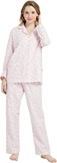 Comfy Pajamas for Women 2-Piece Warm and Cozy Flannel Pj Set of Loungewear Button Front Top Pants