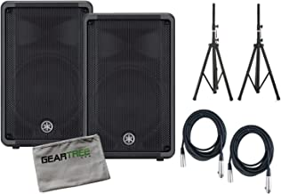 Set of Two Yamaha DBR10 700-Watt Powered Speakers with Cleaning Cloth, 2 XLR Cab