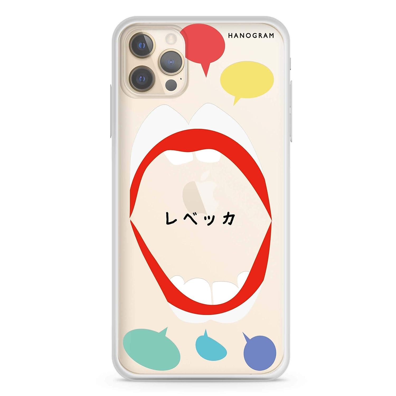 Speak Max 48% OFF up JP iPhone 12 Pro Clear service Soft Case
