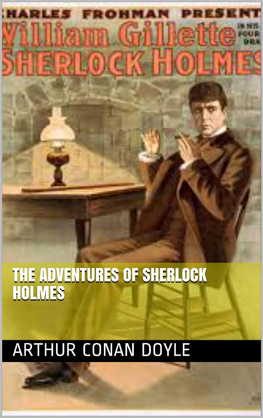 パーティション気怠いオーバーコートThe Adventures of Sherlock Holmes (English Edition)