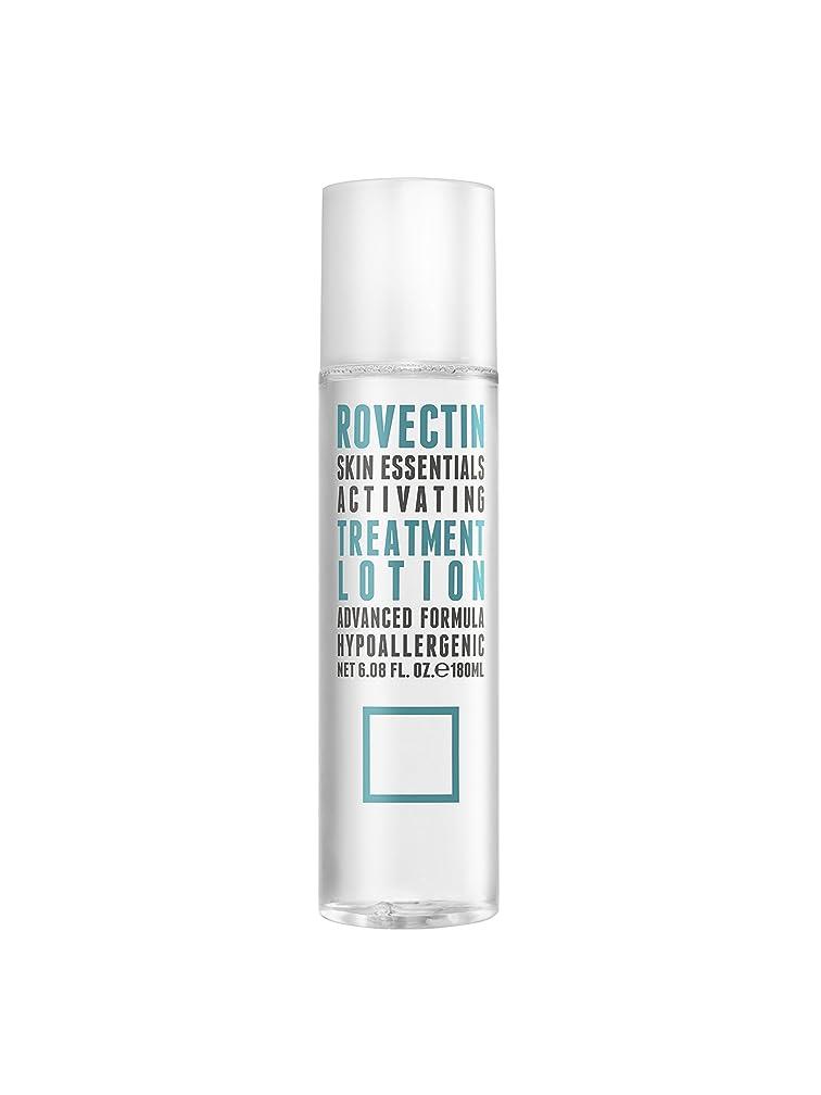 確認する宿題をする香ばしいスキン エッセンシャルズ アクティベイティング トリートメントローション Skin Essentials Activating Treatment Lotion 180ml [並行輸入品]