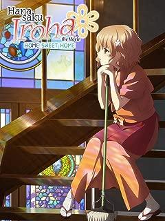 Hanasaku Iroha the Movie: Home Sweet Home