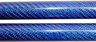 LYJUN® 起亜Pregioで1996-2006ボンゴIIIコーチBestaでGSガスのStruts春のリフトは、Strutsプロップロッドショックリアブートトランクリフトゲートをサポートするために (Color : Carbon Fiber...
