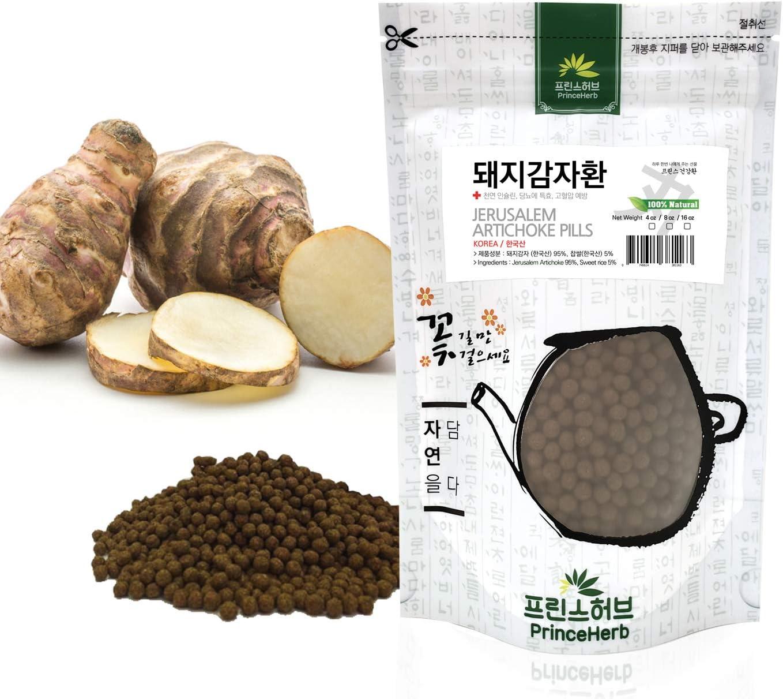 Popular popular Medicinal Korean Herbal Pills Jerusalem Challenge the lowest price of Japan 100% Artichoke Natural