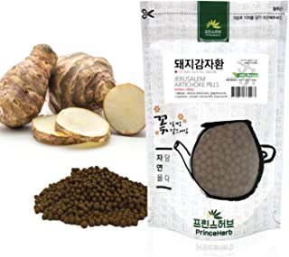 Sponsored Ad - [Medicinal Korean Herbal Pills] 100% Natural Jerusalem Artichoke Pills (Sunroot/돼지감자 환) (4 oz)