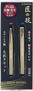 Japan Health and Beauty - Craftsmanship stainless steel tweezers set Gold G-2141 *AF27*