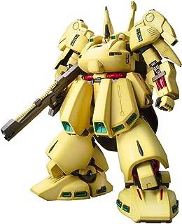 MG 1/100 PMX-003 ジ・O (機動戦士Zガンダム)