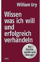 Wissen, was ich will, und erfolgreich verhandeln: Der Einstieg ins Harvard-Konzept (German Edition) Kindle Edition