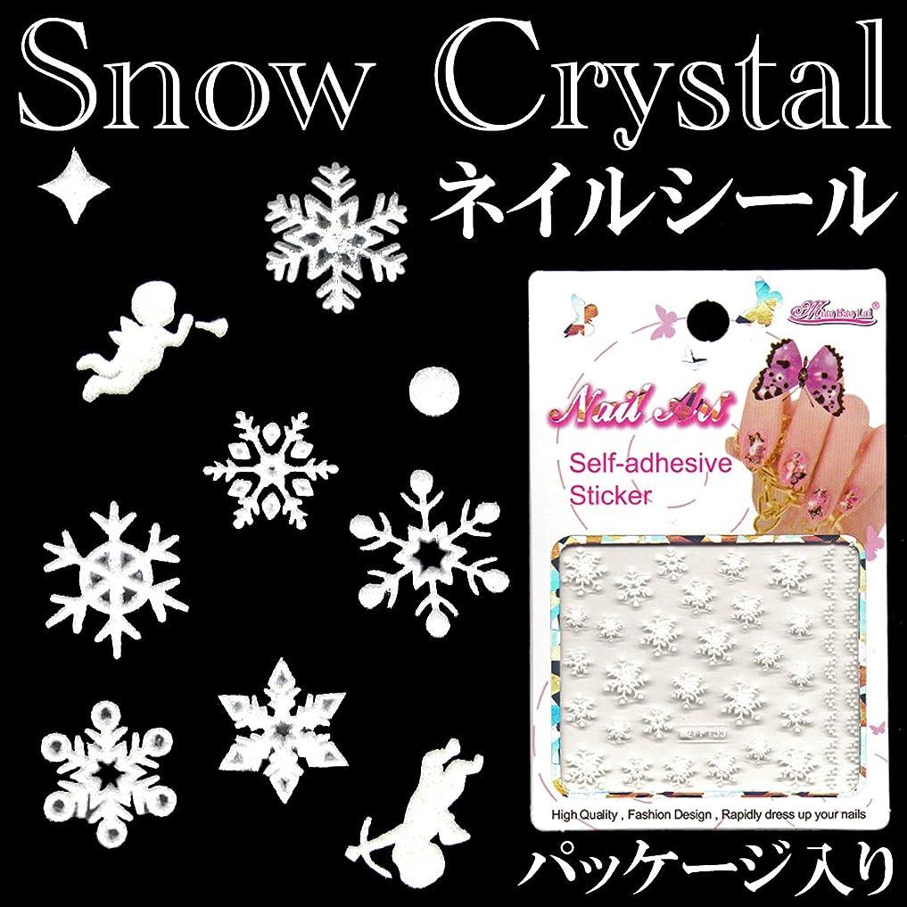 タヒチ美人アセンブリネイルシール 雪の結晶 24種セット