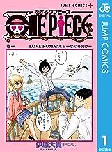 表紙: 恋するワンピース 1 (ジャンプコミックスDIGITAL) | 伊原大貴