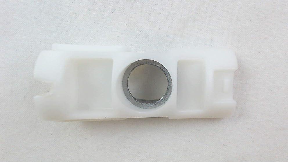 DA61-08247A - Refrigerator Freezer Door Handle Support