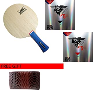 Sanwei M8 Plus Carbon with REACTOR TORNADO V5, 3 Stars Ping Pong Paddle