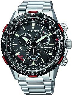 سيتيزن ساعة رسمية للرجال انالوج بعقارب ستانلس ستيل - CB5001-57E