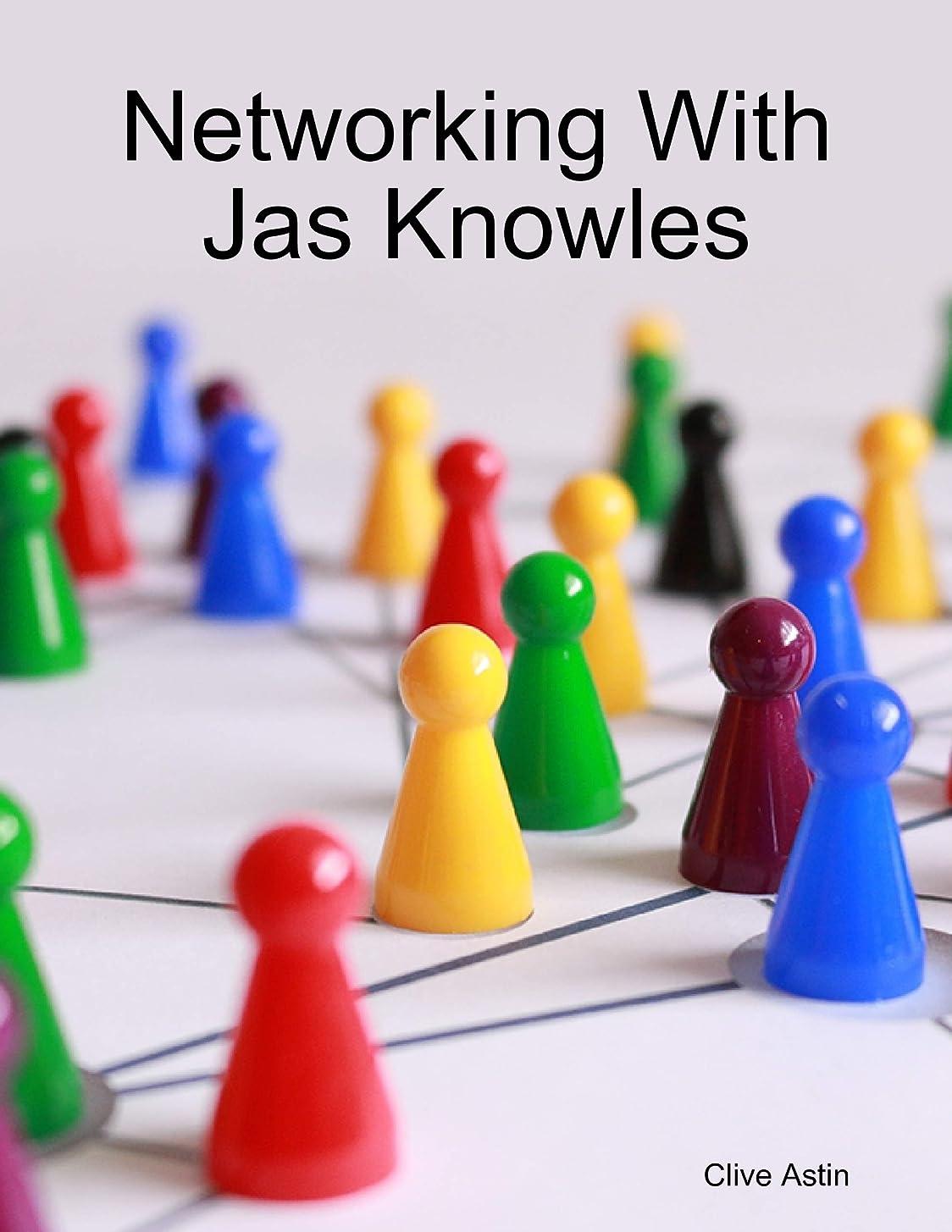 壁紙尊敬端末Networking With Jas Knowles (English Edition)