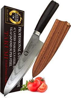 Koto Satori 8 Inch Professional Gyutou Chef's Knife - 67 Layers Damascus Blade, True Japanese VG-10 Stainless Steel, Ergonomic Handle, Full Tang, Custom Fit Teak Wood Knife Sheath, Gift Packaging