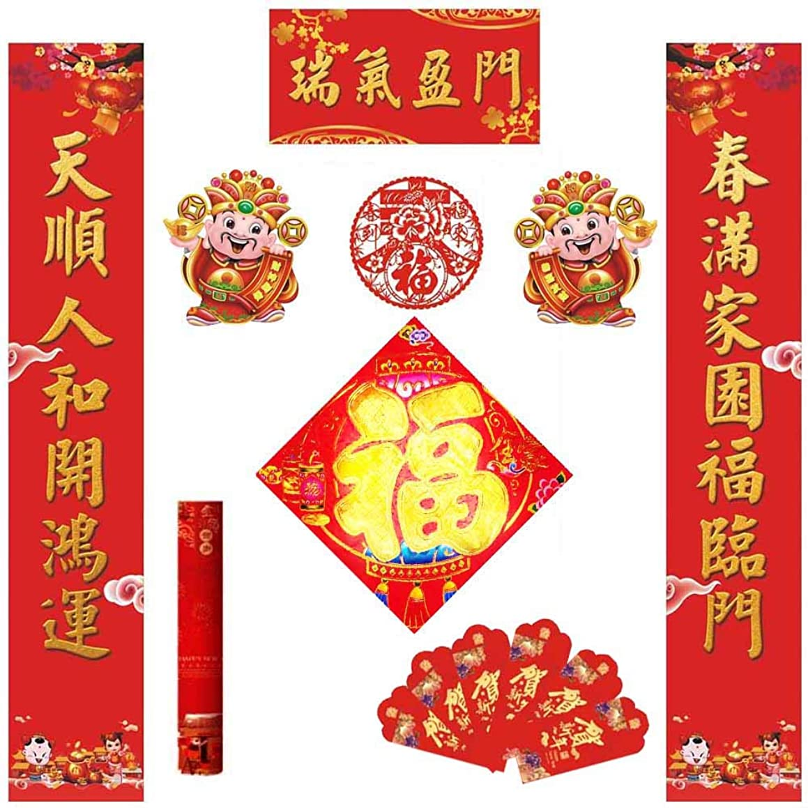 Chinese Couplet Set for 2019 Chinese Pig Year Spring Festival, Chun Lian/Door Sticker/Red Envelopes/Fu Paper/Window Paper, 1.2 Meter Rui Qi Ying Men