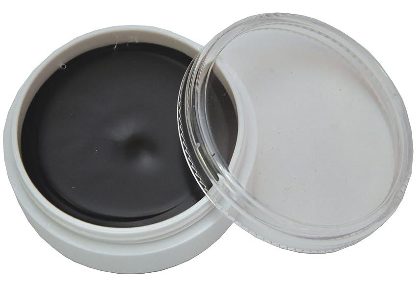 導入する召集する管理者mehron Celebre Pro HD Make-Up - Black (並行輸入品)