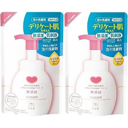 カウブランド 無添加 泡の洗顔料 つめかえ用 180ml×2個 つめかえ180mlx2個