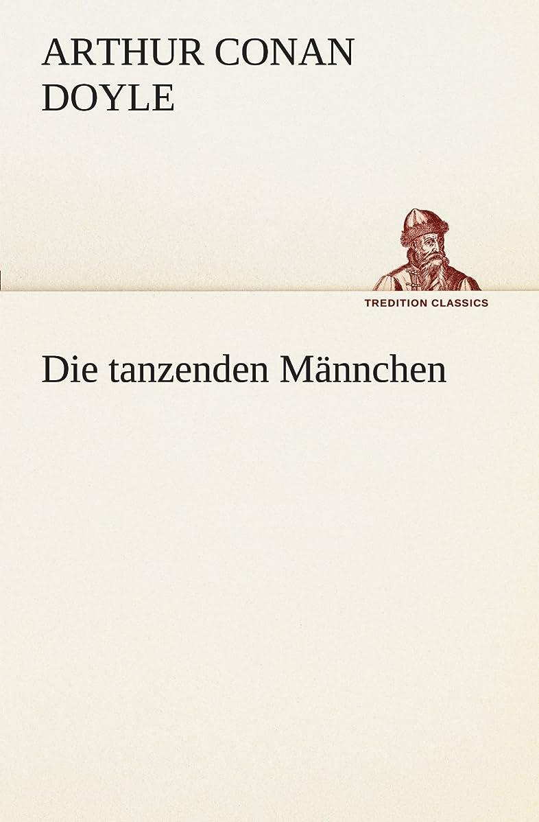 質素な確認アトミックDie Tanzenden Mannchen (TREDITION CLASSICS)