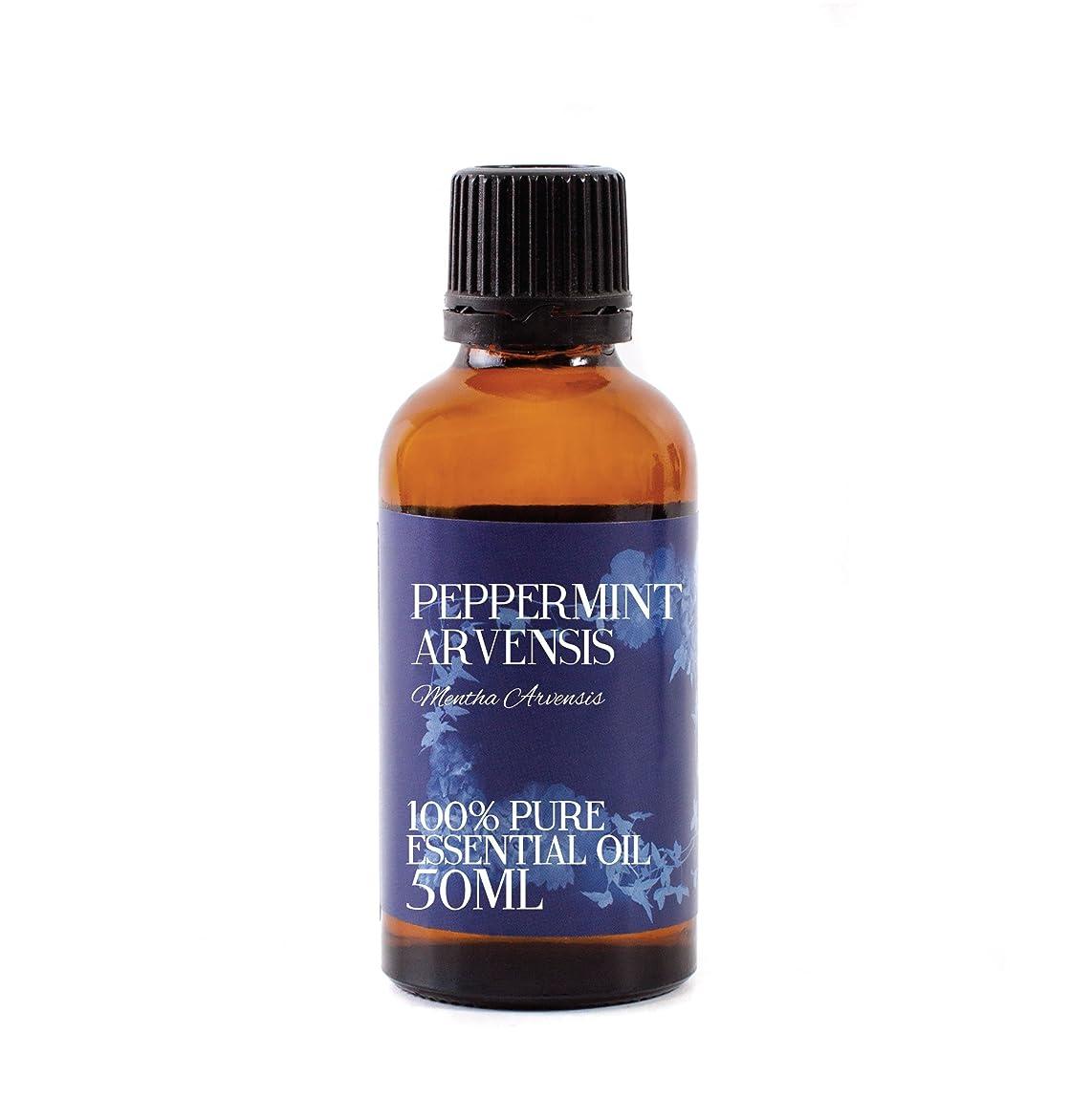 クリア砲兵危険なMystic Moments | Peppermint Arvensis Essential Oil - 50ml - 100% Pure
