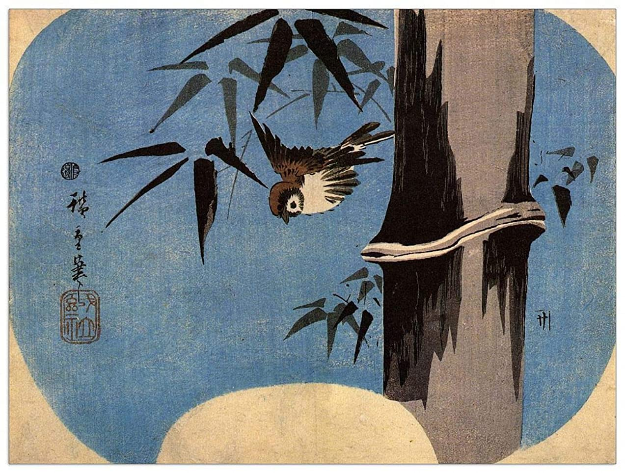 ArtPlaza TW93015 Hiroshige Utagawa - Sparrow and Bamboo II Decorative Panel 35.5x27.5 Inch Multicolored