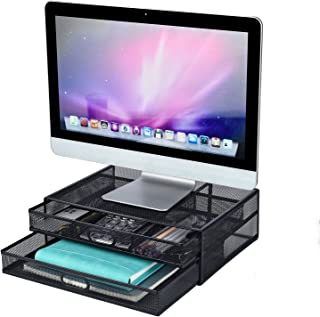 Monitor Stand Riser with Drawer - Metal Mesh Desk Organizer with Dual Pull Out Storage Drawer, Printer Holder with Pull Ou...