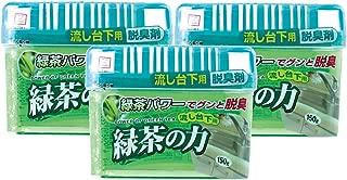 小久保 脱臭剤 緑茶の力 流し台下用 150g×3個セット