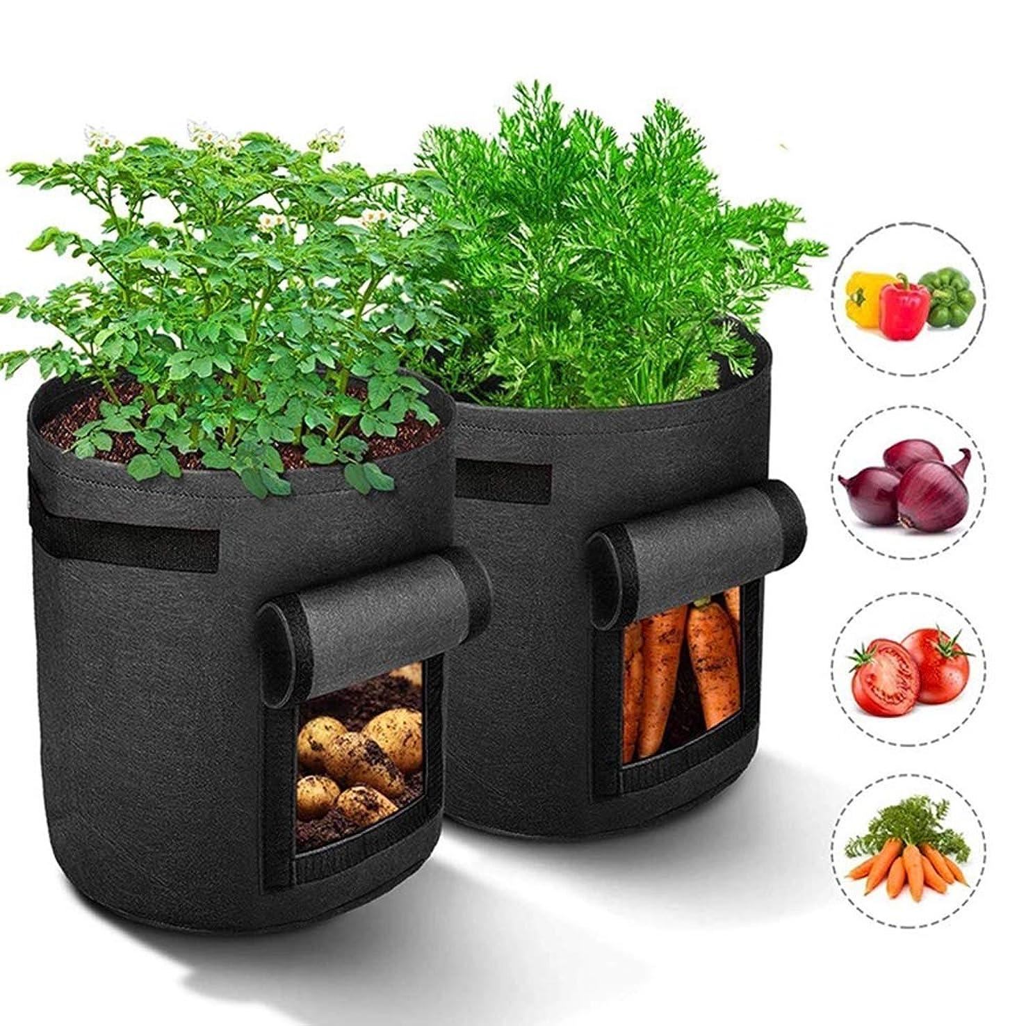 大惨事同化フラップ2ピース植物成長バッグポテトポット温室野菜植栽保湿垂直庭成長バッグ苗ポット花