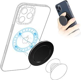 【2021業界最新デザイン】enGMOLPHY iPhone 12 MagSafe対応マグネット金属プレート,【MagSafeワイヤレス充電互換でき可能】ポップグリップ/スマホリングホルダーのユーザーにとって必須のアクセサリ, 【アルミニウム磁...