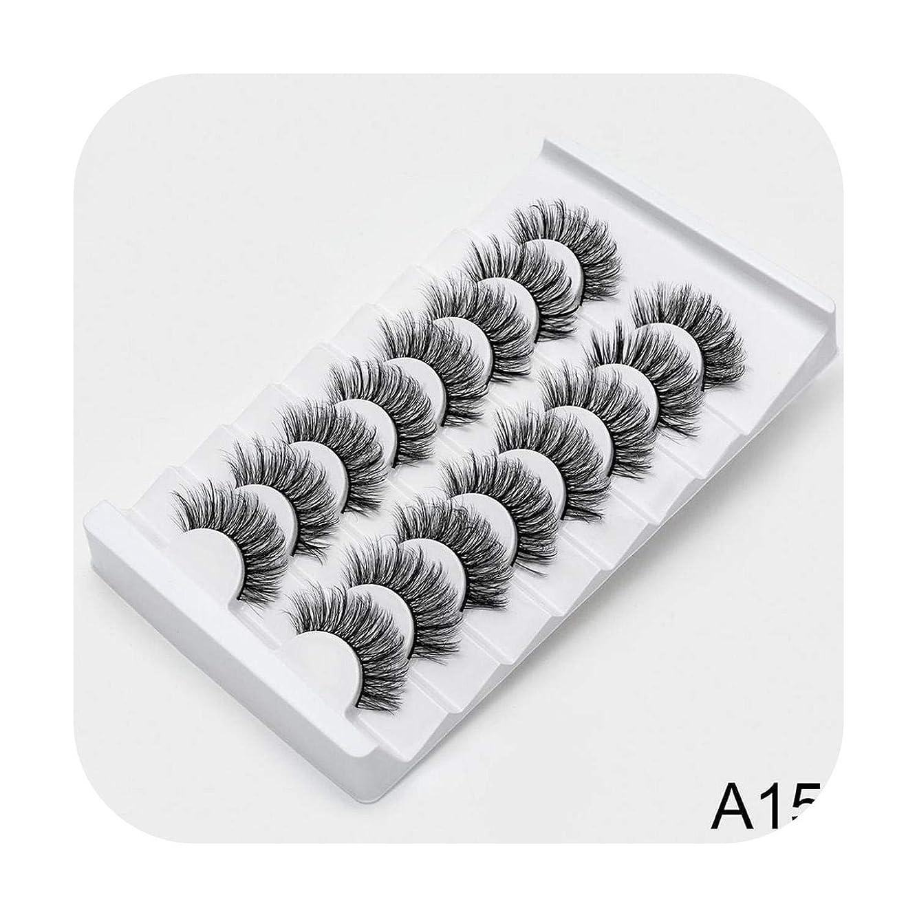 近代化する船尾昆虫を見るAKIROK 4/8ペア3Dミンクラッシュナチュラルつけまつげメイクアップアイラッシュエクステンションシルクアイラッシュ,A15,China