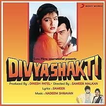 Divya Shakti (Original Motion Picture Soundtrack)