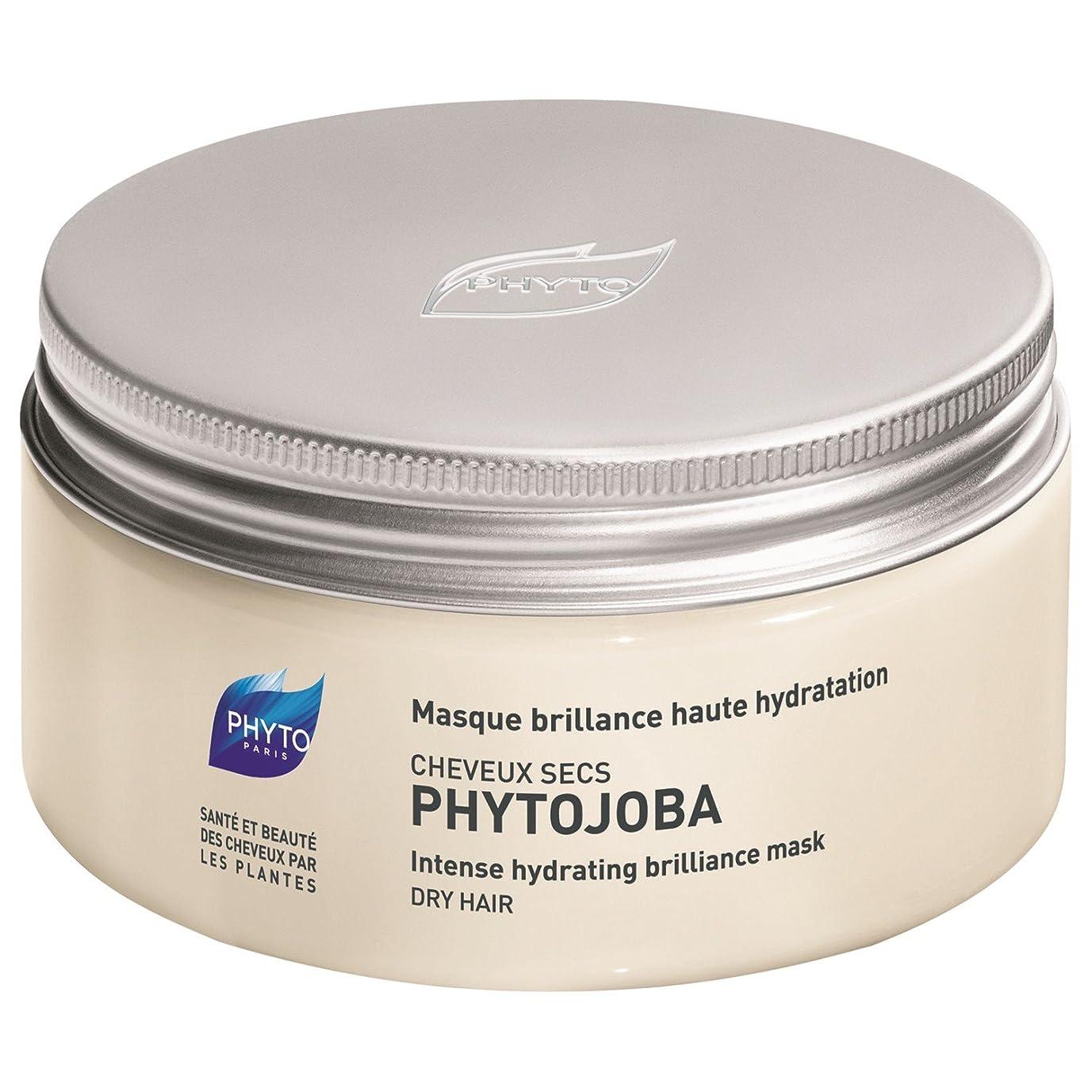 不適当忠誠マルコポーロフィトPhytojoba強烈な水分補給マスク200ミリリットル (Phyto) (x2) - Phyto Phytojoba Intense Hydrating Mask 200ml (Pack of 2) [並行輸入品]