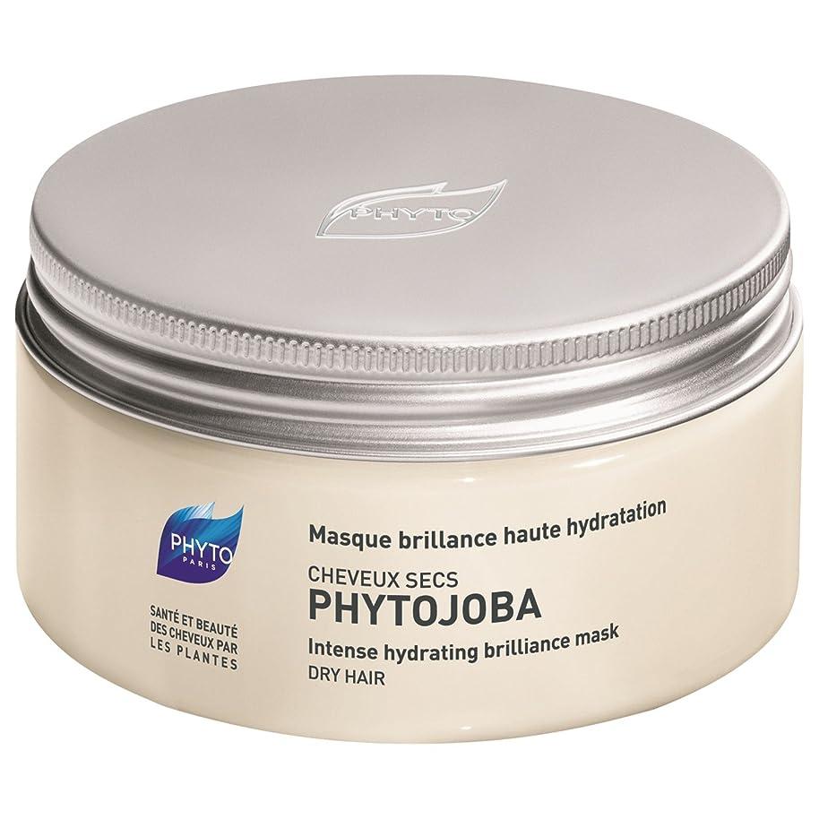 ドラマラジウムのフィトPhytojoba強烈な水分補給マスク200ミリリットル (Phyto) - Phyto Phytojoba Intense Hydrating Mask 200ml [並行輸入品]