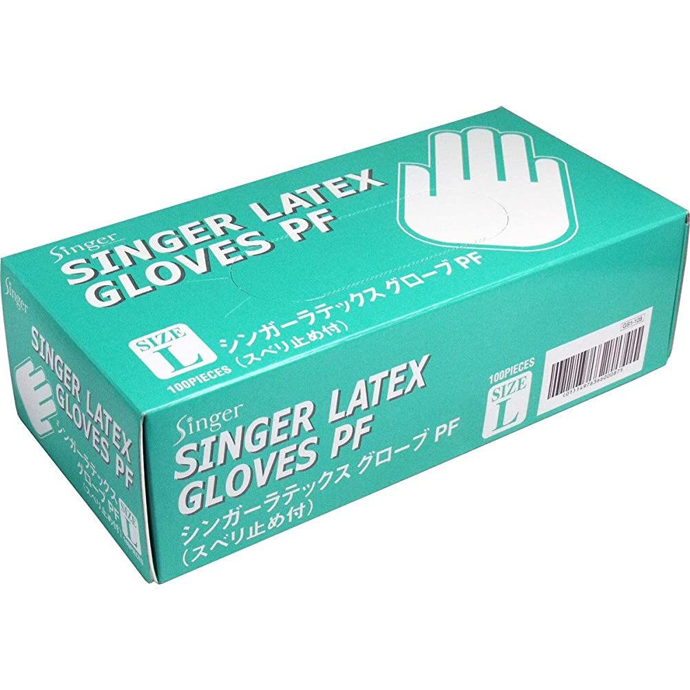 復活する合成セットアップシンガーラテックス手袋PFすべり止め付き 使い捨て手袋 粉なし2000枚 (100枚入り20箱) (L)